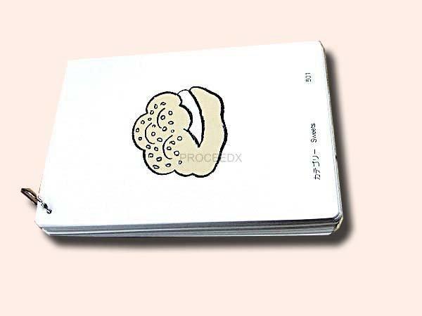 画像1: A4サイズ英語絵カード  食べ物 (1)